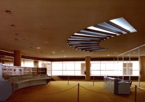 centro control metro inauguración