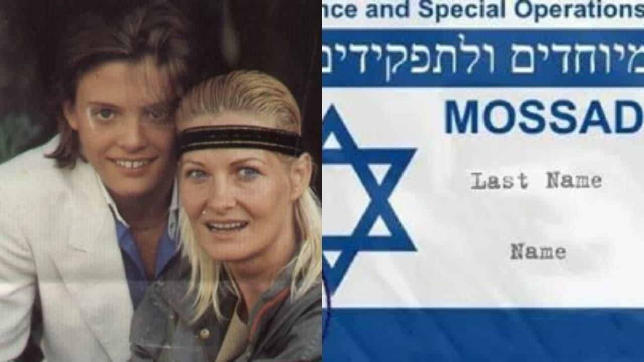 Luis Miguel y el Mossad Luis Miguel la serie