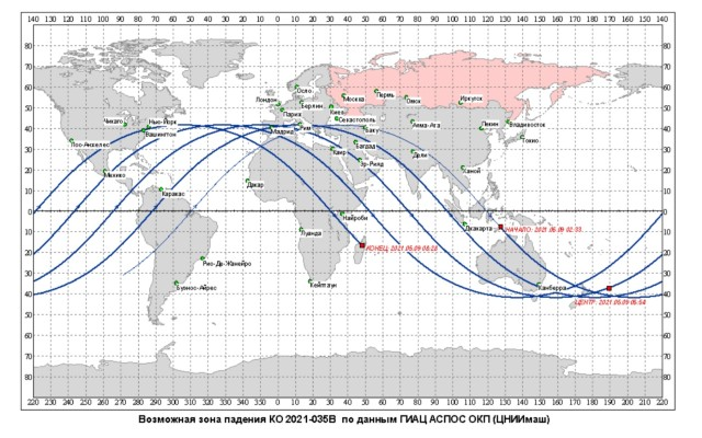 cohete chino impacto lugar hora