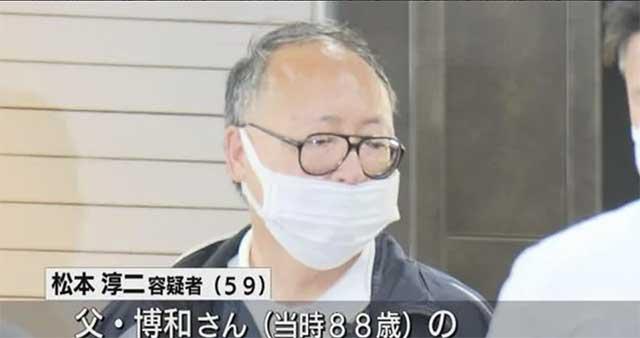 Hombre de 59 años mató a sus padres por no dejarlo ver anime