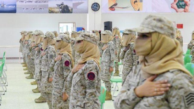 Primera generación mujeres militares Arabia Saudita
