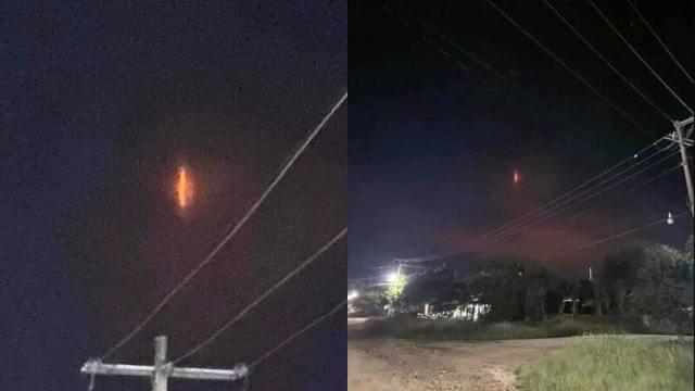 Qué son las luces rojas que se vieron en Oaxaca
