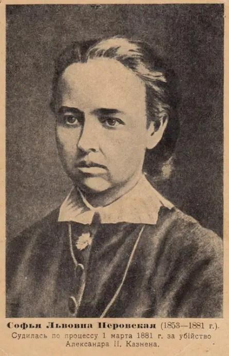 Sofia Perovskaïa