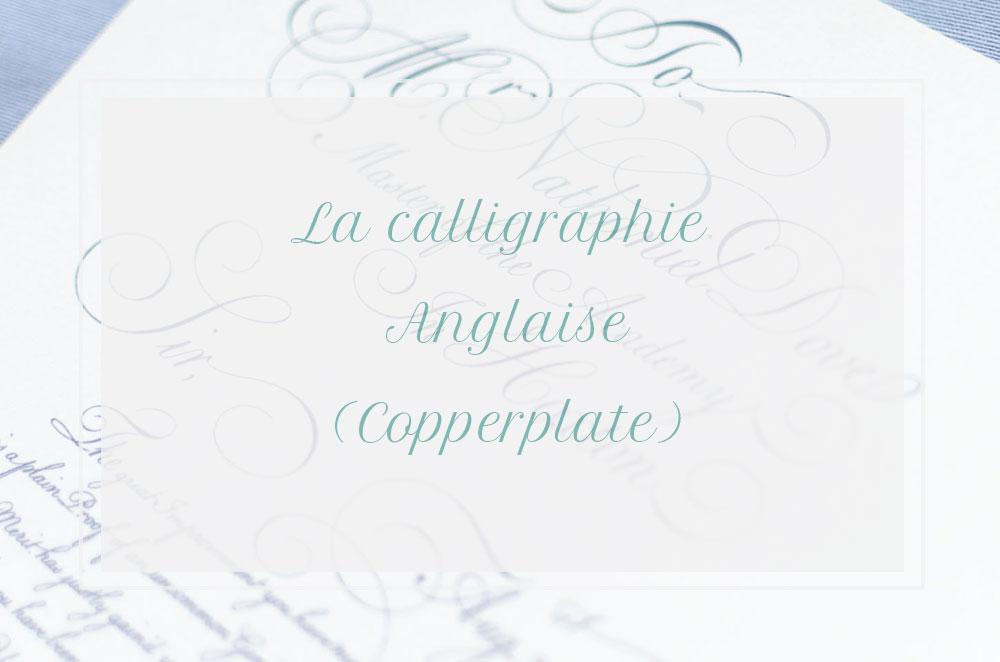 La calligraphie Anglaise