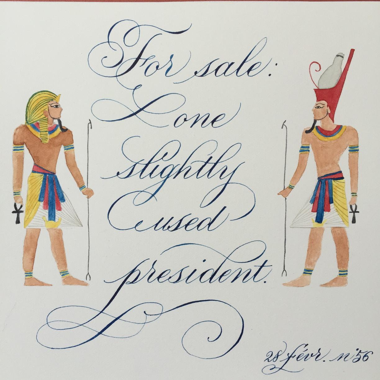 calligraphie pharaon