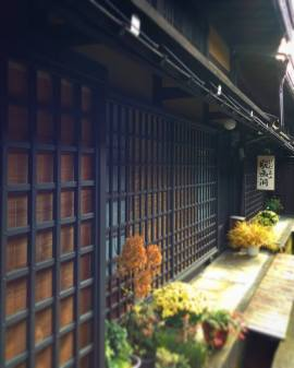 Some of the shops and houses you will find in the streets of Takayama
