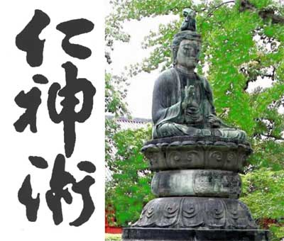 jin-shin-buda