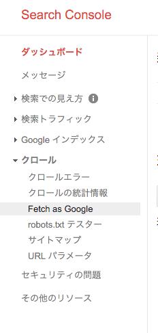 Google-index09