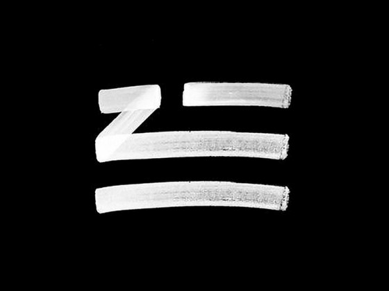 ZHU has dropped a new tune 'JET, THE DOBERMAN'