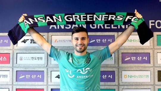 Sonny Saad joins the South Korean person