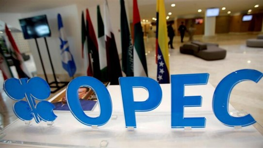 """""""OPEC"""" It issues a report on the situation in the oil market"""