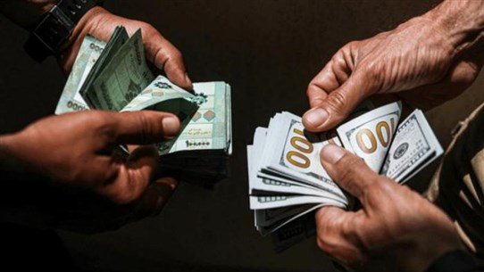 How much will the dollar drop if a government is formed?