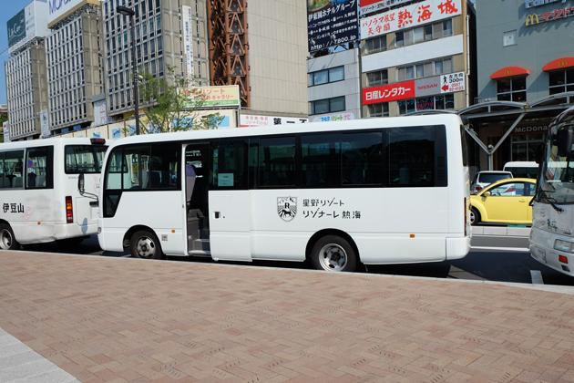 星野リゾート リゾナーレ熱海 お部屋 熱海駅からの送迎バス