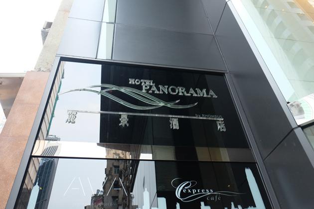エアポートエキスプレスで九龍駅~シャトルバスでホテルまで_ホテルパノラマバイロンバス