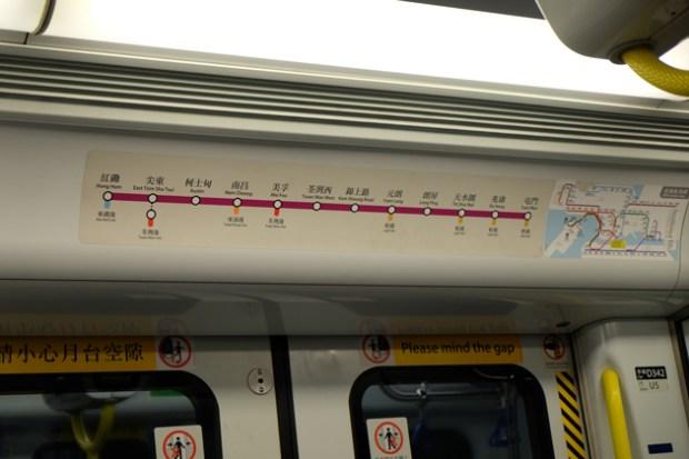尖沙咀(尖東)から地下鉄で香港ディズニーランドへ_西鉄線