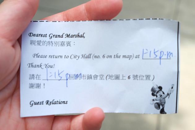 香港ディズニーランド_グランドマーシャルズ(パレードの先頭車で手を振る役)体験_この時間に戻ってくるようにとのこと