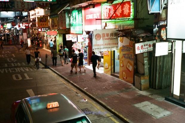 NATURA1600×KLASSE_S_香港Night_お店