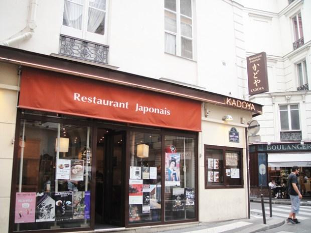 パリでラーメン かどや 外観