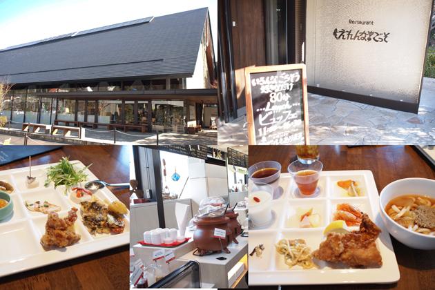 鈴廣かまぼこ バイキングレストラン えれんなごっそ 厨房にはルクルーゼがいっぱいありました