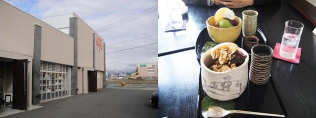福井のカフェ Haijin 和風なパフェ。ランチもおいしそうだった