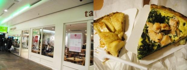 tarte julie タルトジュリー りんごがジューシーなタルト