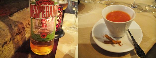 L'Auberge Café オーベルジュカフェ でディナー 飲み物とアミューズ