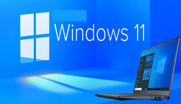 Comment Installer Windows 11 Pro Preview