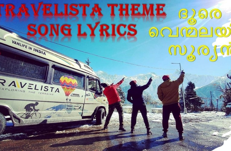 Travelista Theme Song Lyrics and Lyrics Video