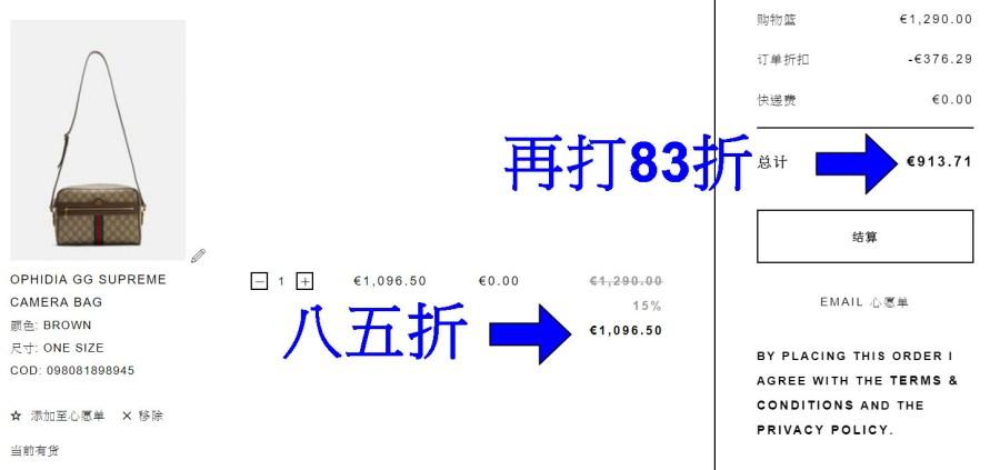 ▌購物清單 ▌LN-CC手動加入退稅帳號 + 購物教學(待補)