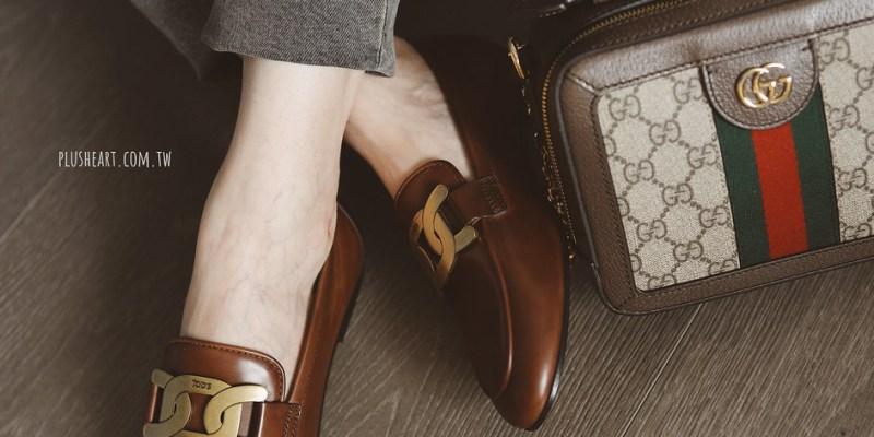 Giglio正價品85折收超級低價Tod's Kate樂福鞋 + Essentials童裝實穿 + Farfetch 85折最後幾小時 + LV Dauphine雙面腰帶/三宅一生男裝