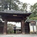 日野法界寺