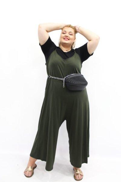 Ολόσωμη φόρμα βαμβακερή με ρυθμιζόμενη τιράντα