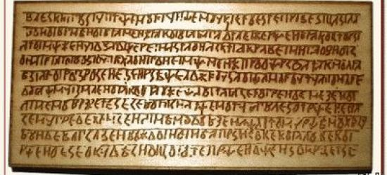Дощечки Велесовой книги