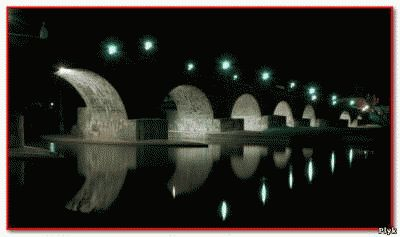 Мост на Мадагаскаре облюбовал злой дух
