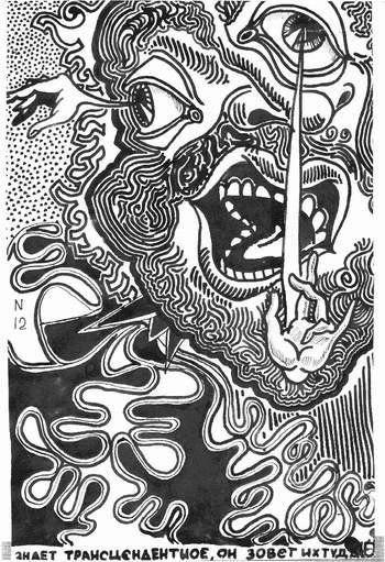 Рисунки людей с психическими отклонениями28