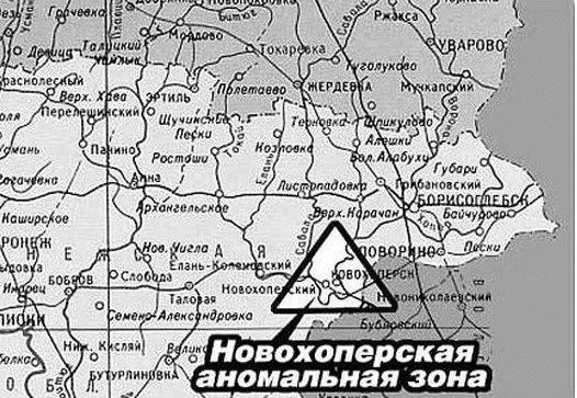 карта Новохоперской аномальной зоны