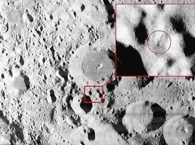 obekty-na-lune