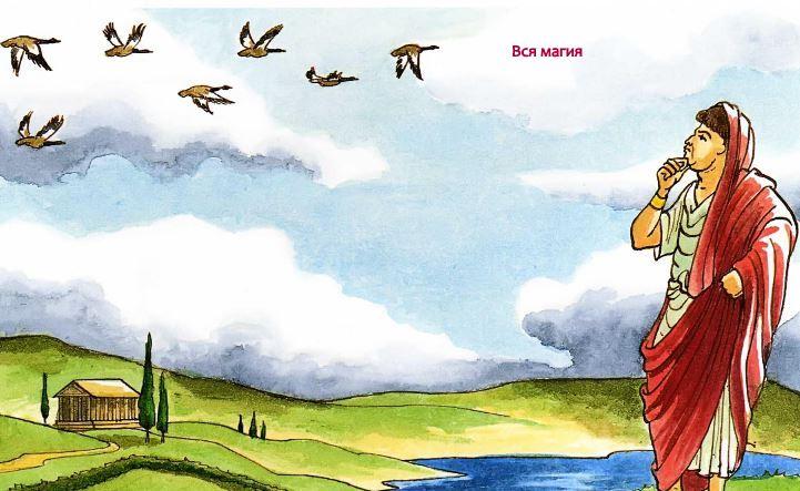 Гадания по птицам