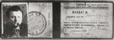 Gottwaldova průkazka Kominterny
