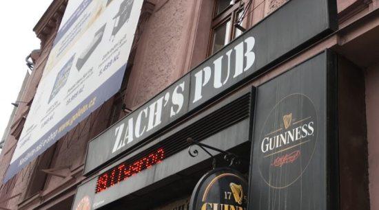 Zachs Pub