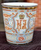 Korunovační pohárek