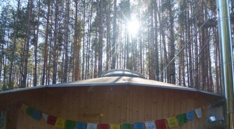 Lesní školka Větvička