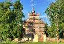 Ostrovec na severním Plzeňsku aneb Jak si Černínové založili ves tesařů