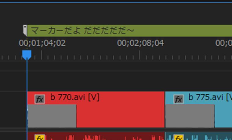 Premiere Proのマーカーで複数クリップの再生時間を見る