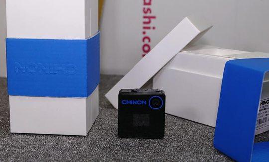 chinon-pc-1-open-06