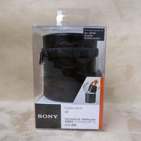 SONY-QX100収納ケースLCS-BBL