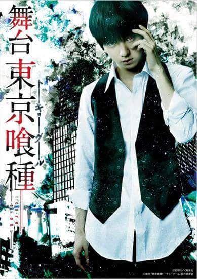 Nishiki Nishio Final Stage