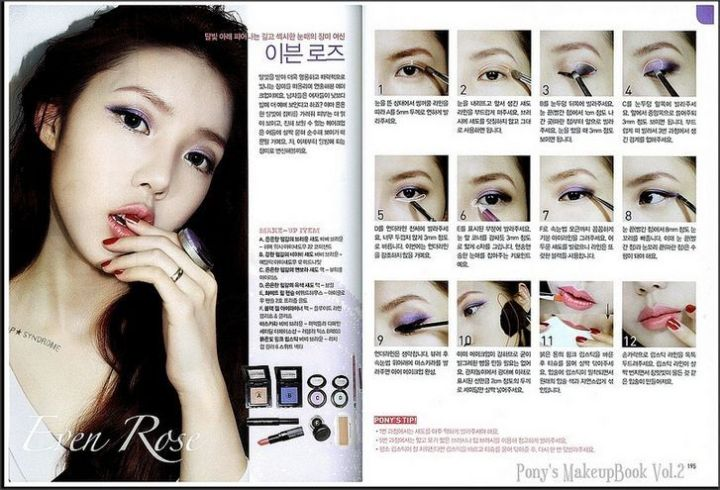 How to apply makeup korean style the world of make up how to apply makeup korean style vidalondon ccuart Images