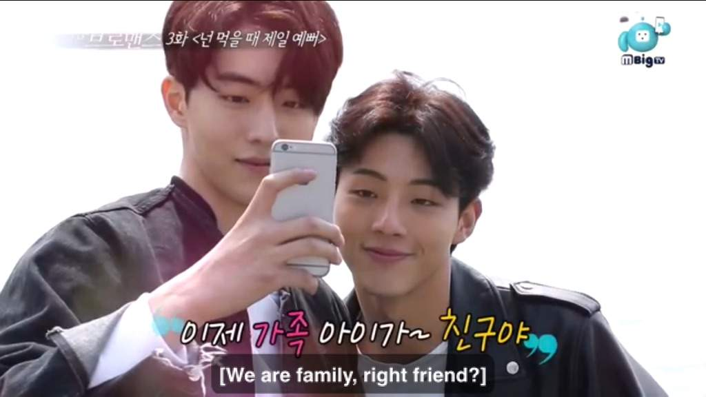 Celebrity Bromance Nam Joo Hyuk Amp Jisoo Are Being