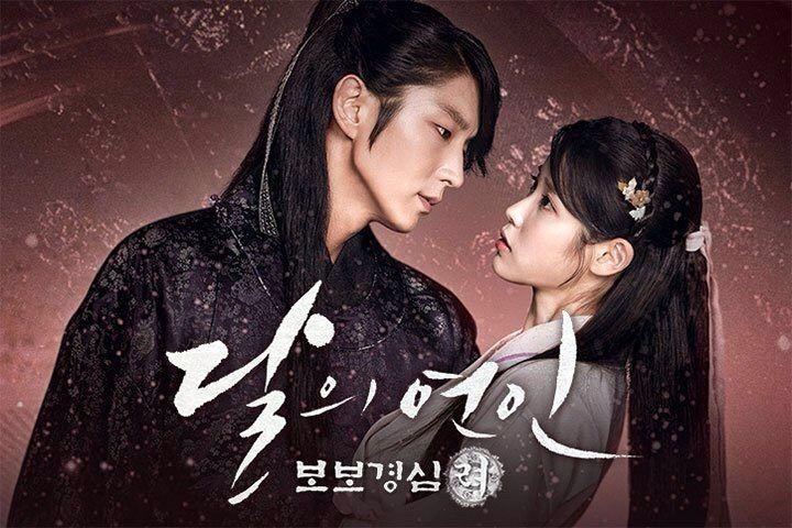 Resultado de imagem para Wang So and Hae So